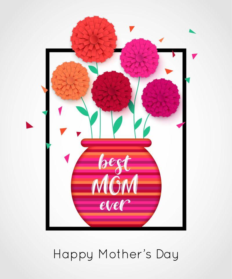 创意矢量现代粉色母亲节主题背景设计