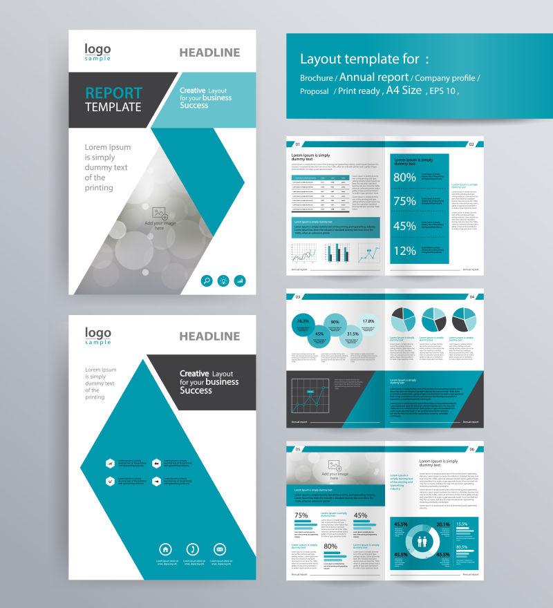 抽象矢量现代蓝色商业宣传册