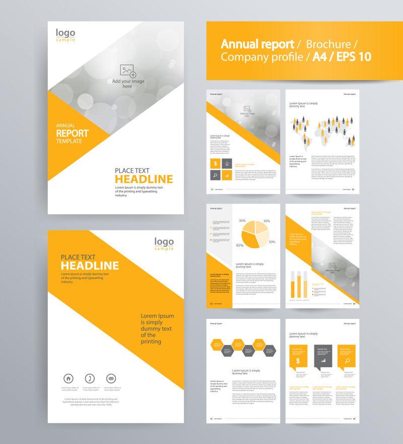创意矢量橙色商业宣传册