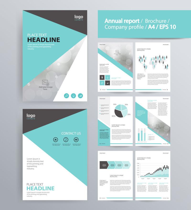矢量绿色数据统计主题的宣传册设计