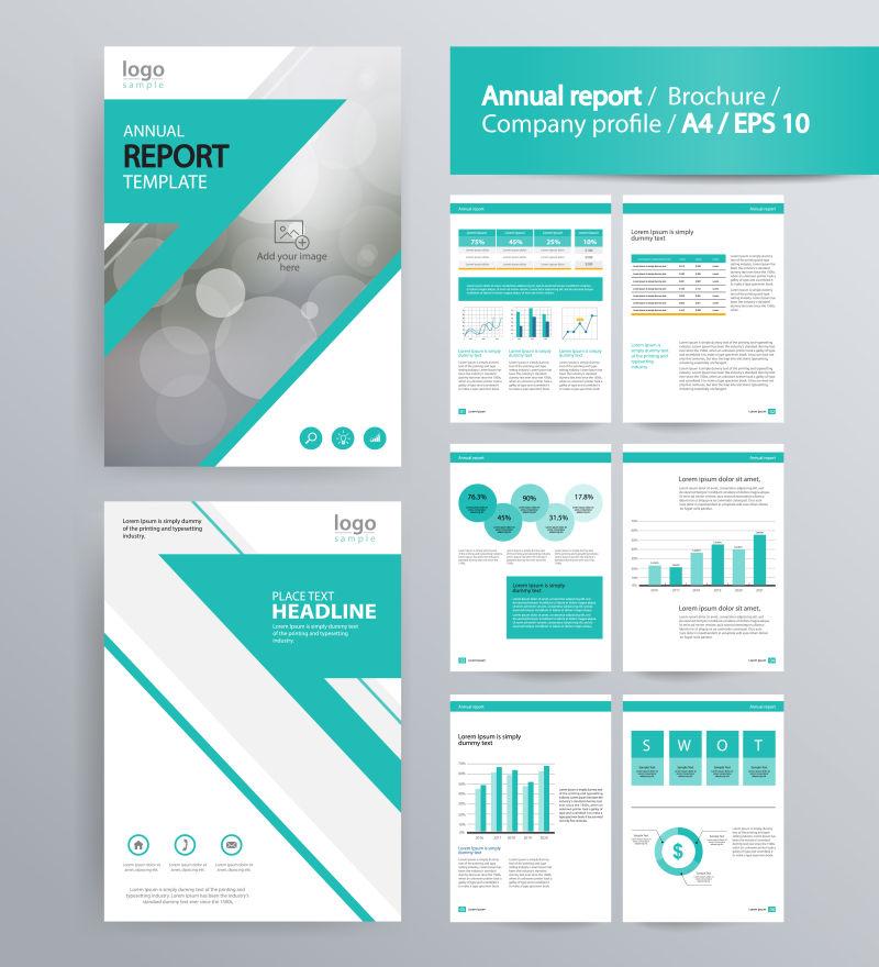 创意矢量蓝色现代数据宣传册设计