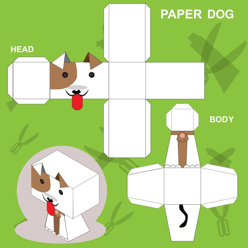 抽象矢量小狗的折纸设计