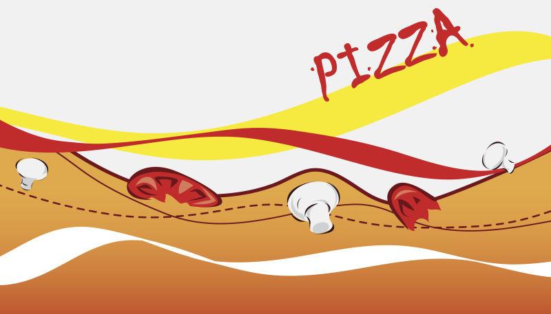 抽象矢量现代披萨元素背景设计