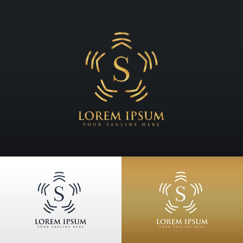 抽象矢量装饰风格的字母s标志设计