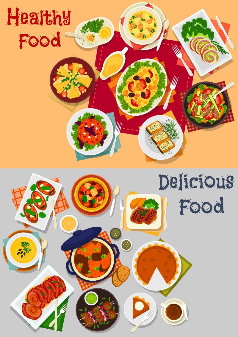 晚餐菜单图标设置主菜和甜点