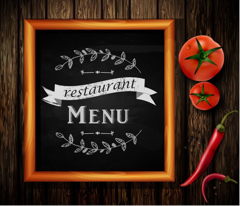 抽象矢量现代手绘餐厅菜单设计