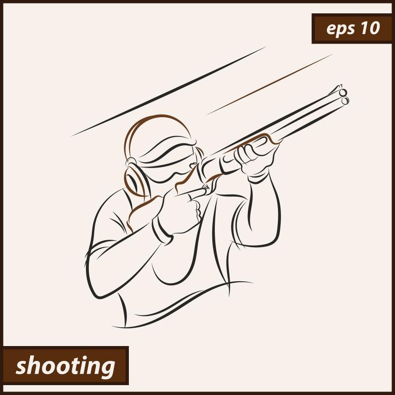 抽象矢量射击运动设计插图