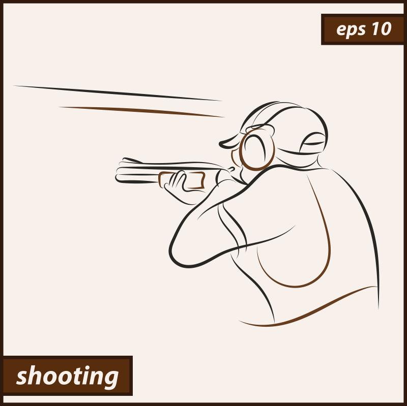 创意矢量现代射击运动图解插图