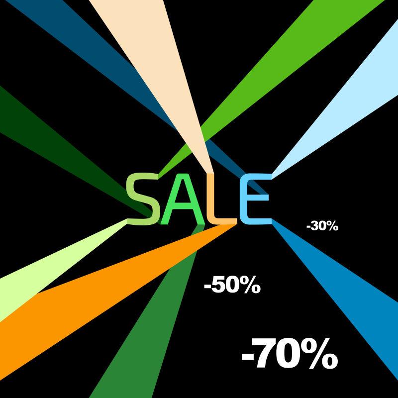抽象矢量彩色条状销售折扣背景设计