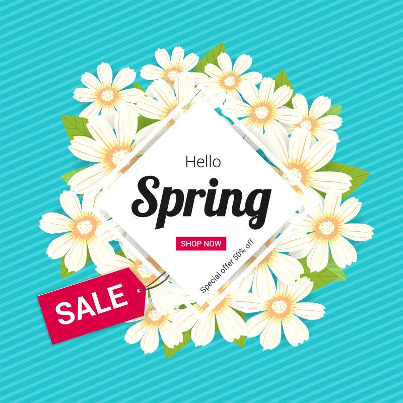 矢量白色小花朵设计的春季销售