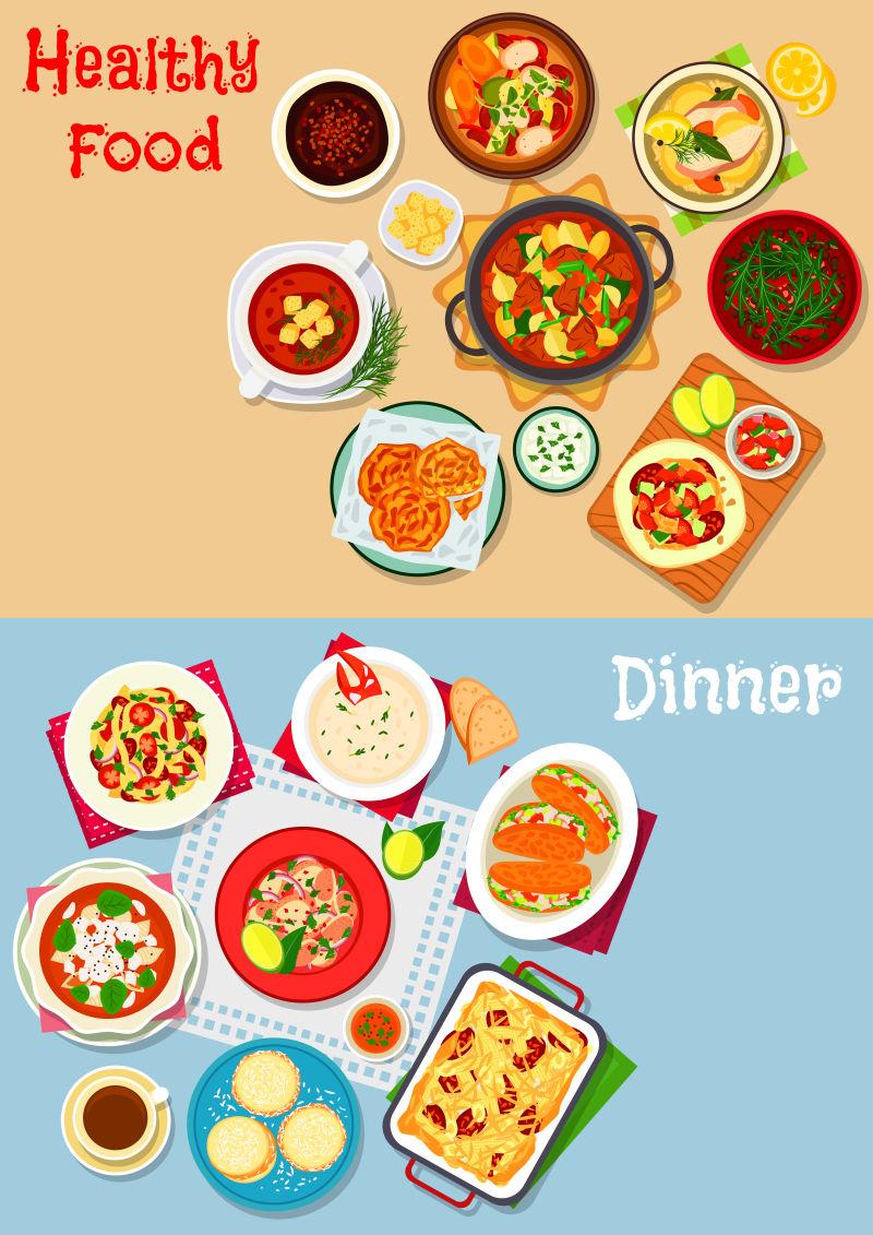 创意矢量现代菜肴设计