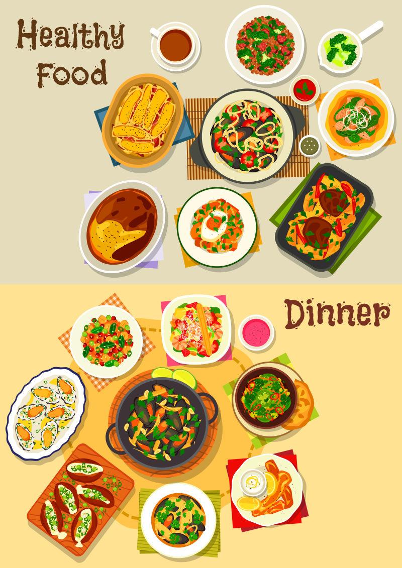 创意矢量现代健康食品元素设计背景
