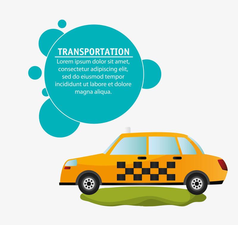 出租车服务运输设计矢量图EPS 10