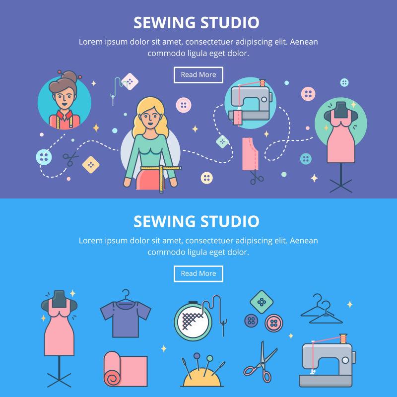 抽象矢量现代缝纫工作室主题平面设计