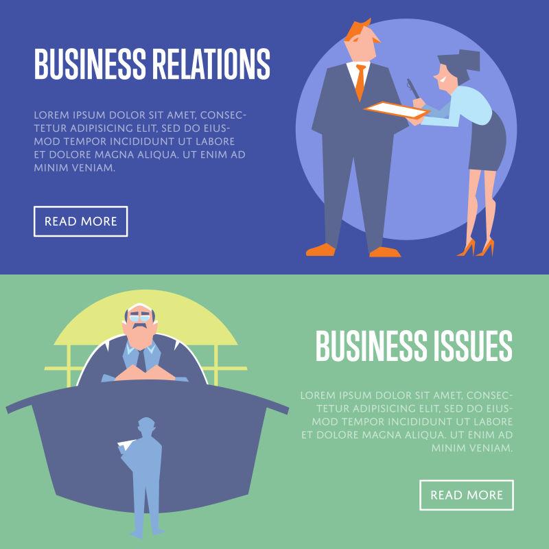 创意矢量商务问题主题平面设计插图