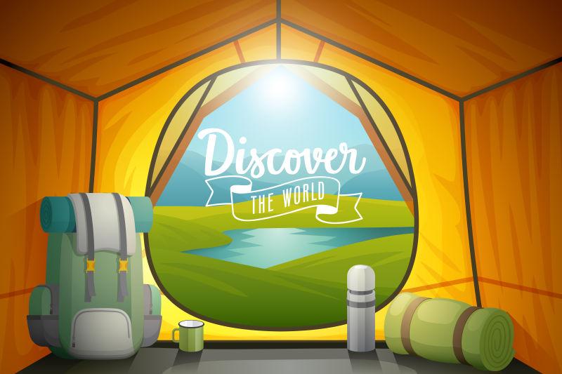 创意矢量探索世界主题的的平面插图
