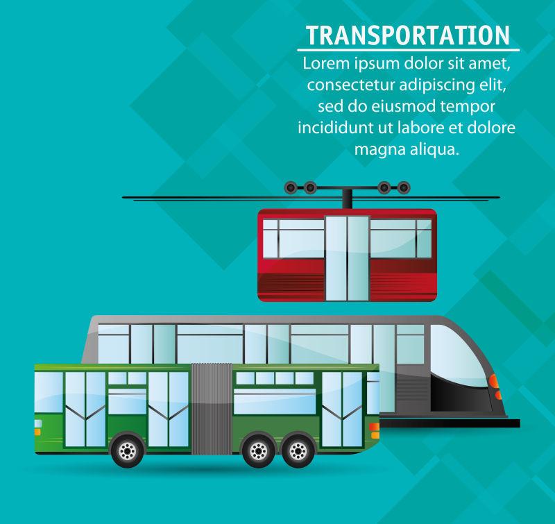创意矢量现代公共交通运输工具插图