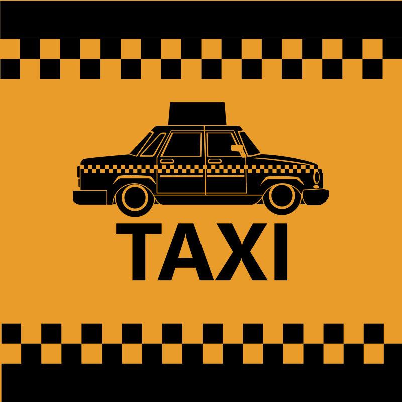 创意矢量现代出租车插图设计