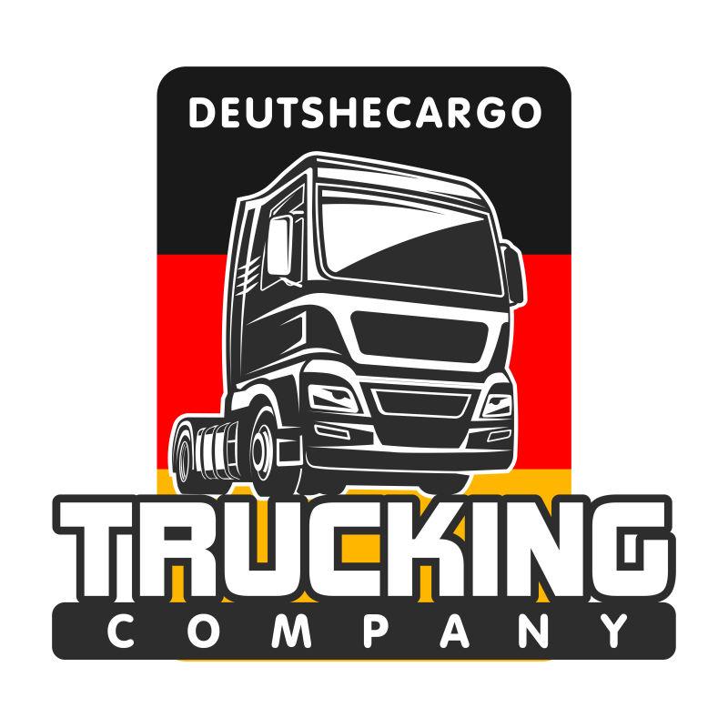 创意矢量卡车的平面图标设计