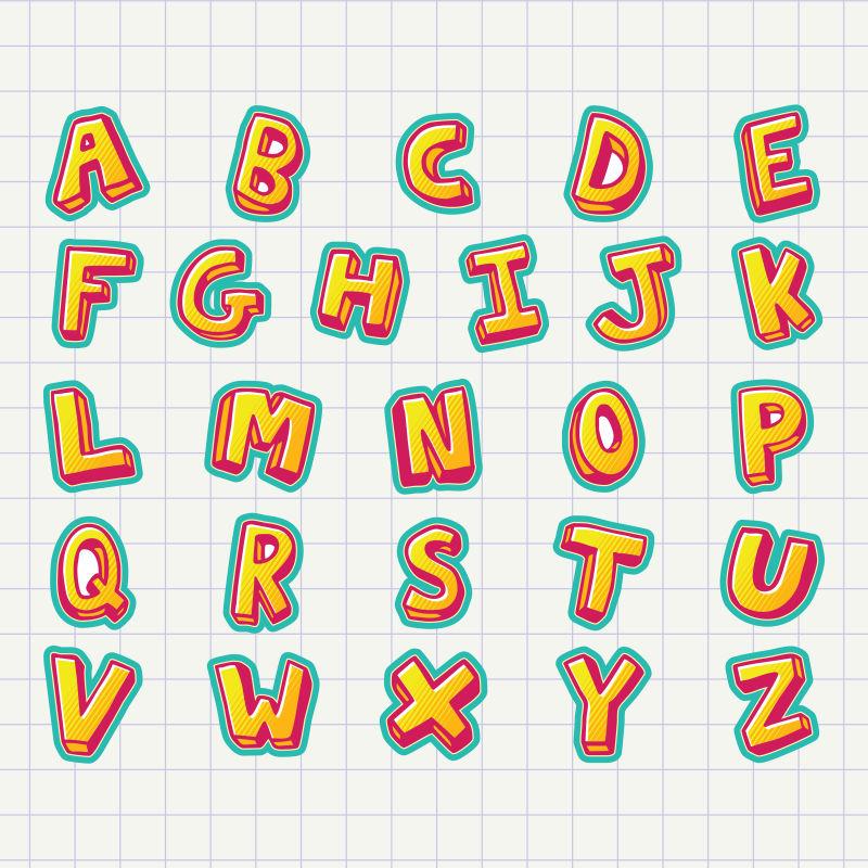 矢量抽象可爱立体风格的字母设计