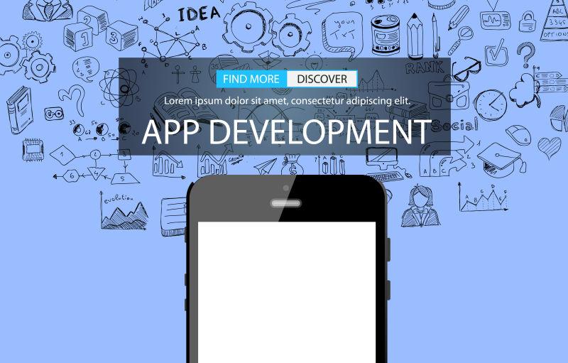 矢量的应用开发界面设计