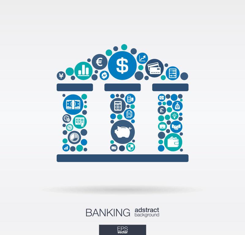 银行建筑形状、银行、货币、信用卡、商业和金融概念中的平面图标
