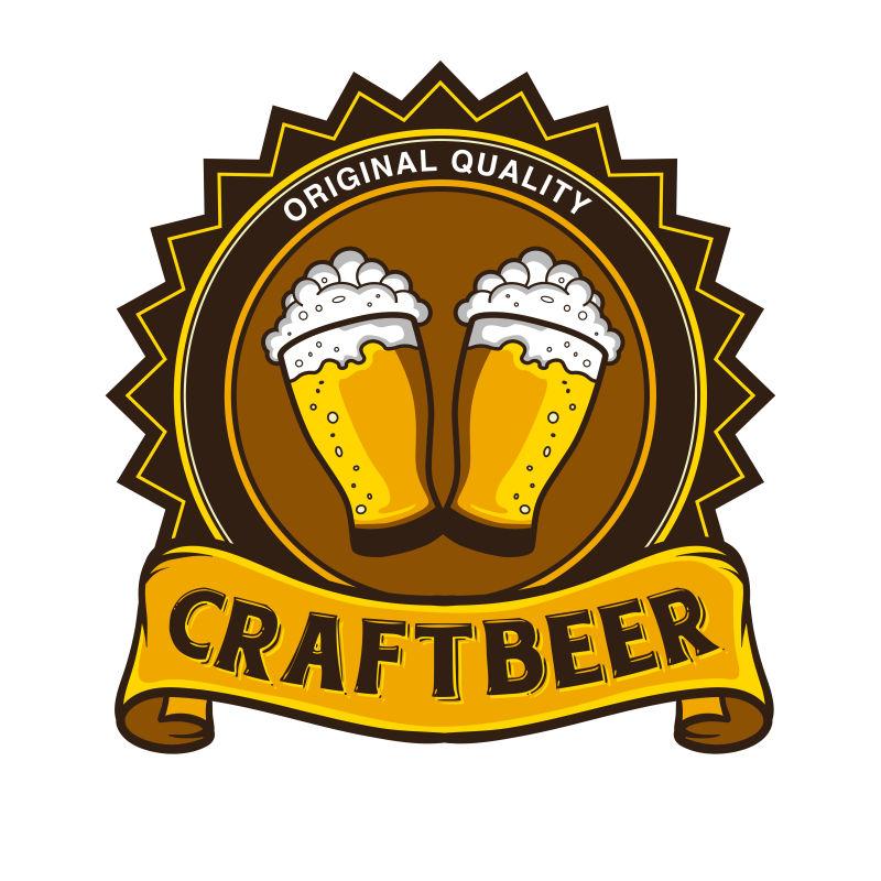 抽象矢量现代啤酒元素标签设计