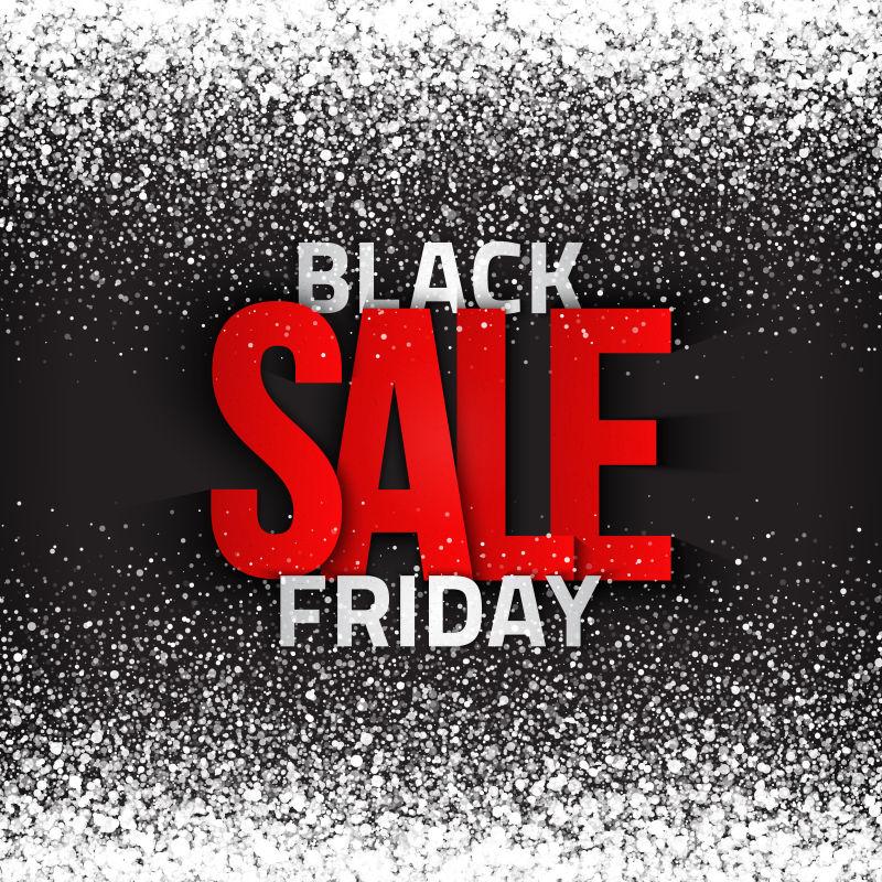 抽象矢量黑色星期五销售折扣平面海报设计