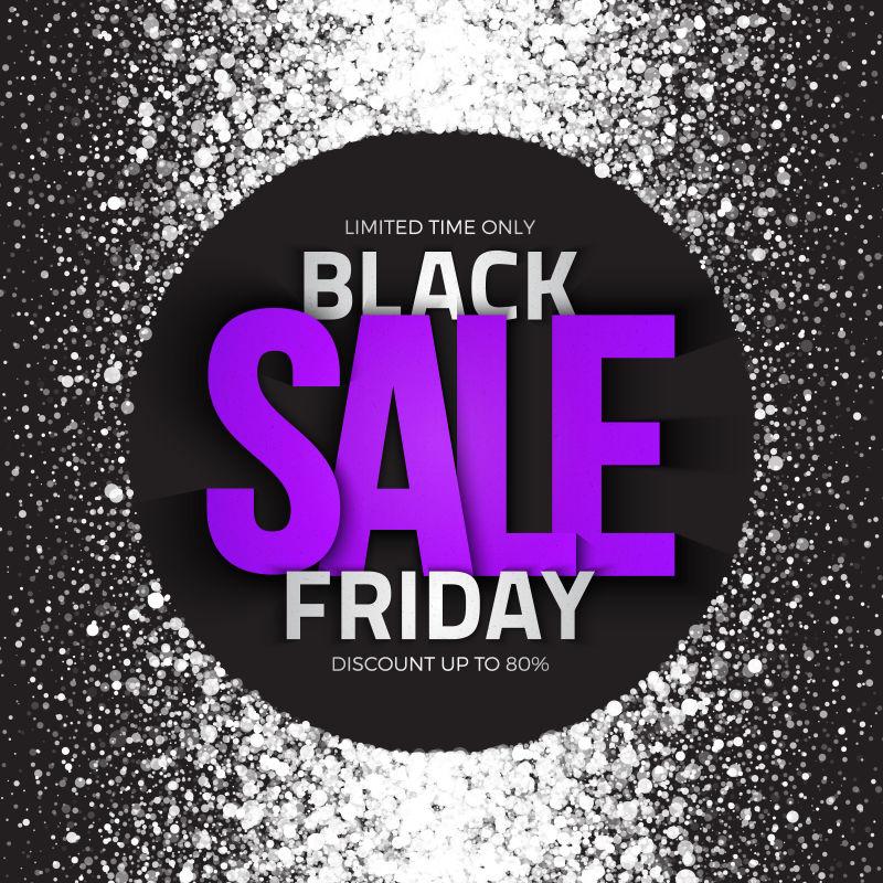 抽象矢量现代黑色星期五销售主题海报