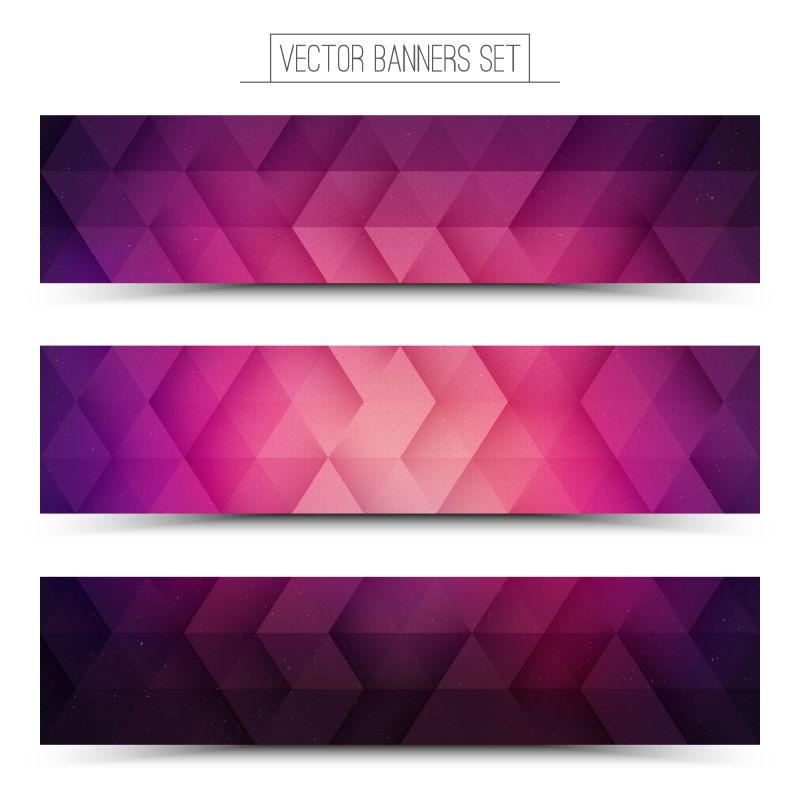 抽象矢量粉色几何横幅设计