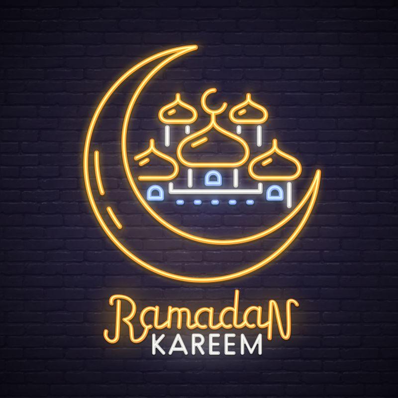 矢量的荧光伊斯兰教建筑标志