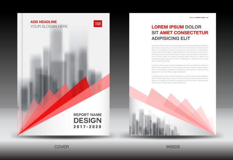 抽象矢量红色几何元素的宣传单设计