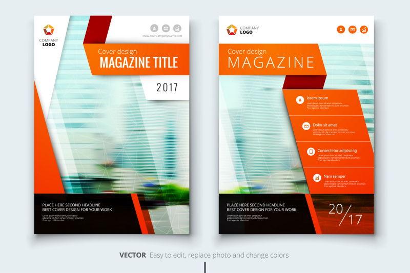 抽象矢量橙色元素的商业宣传单设计