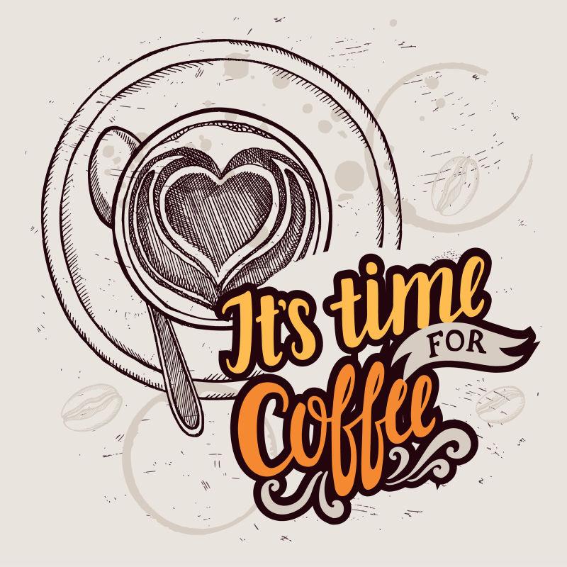 抽象矢量现代咖啡海报设计