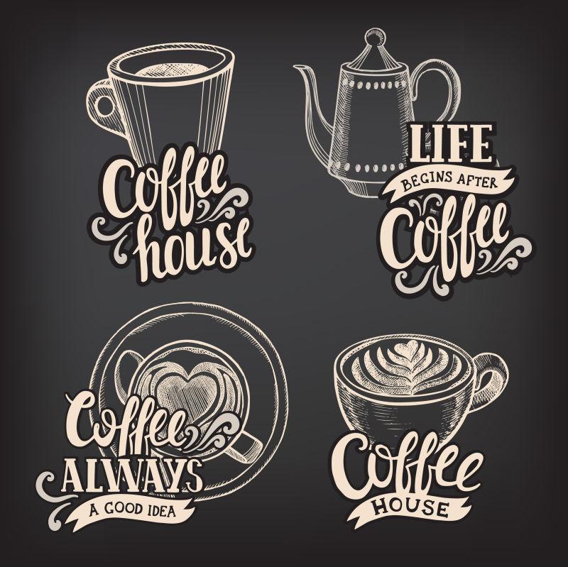 抽象矢量手绘咖啡元素设计