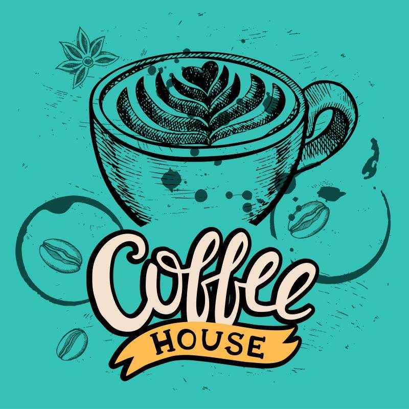 抽象矢量手绘风格的咖啡主题海报