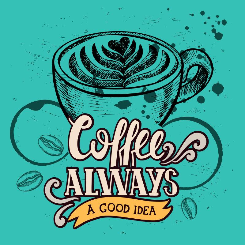 抽象矢量现代手绘咖啡元素海报设计