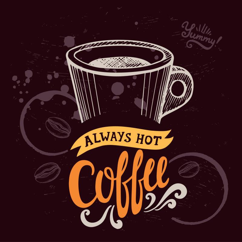 创意矢量手绘风格的咖啡馆海报设计