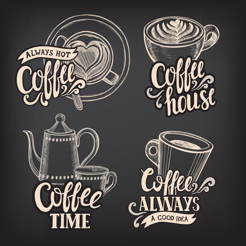 抽象矢量现代咖啡馆设计元素
