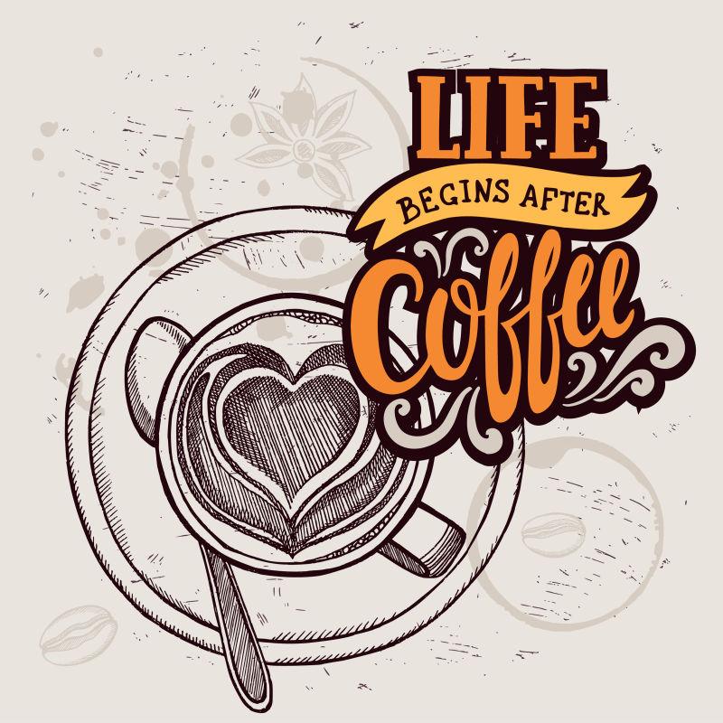 抽象矢量咖啡馆元素海报设计