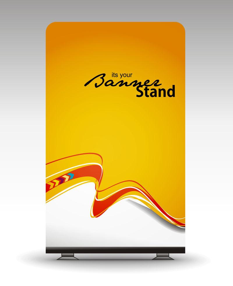 创意矢量现代橙色宣传单设计