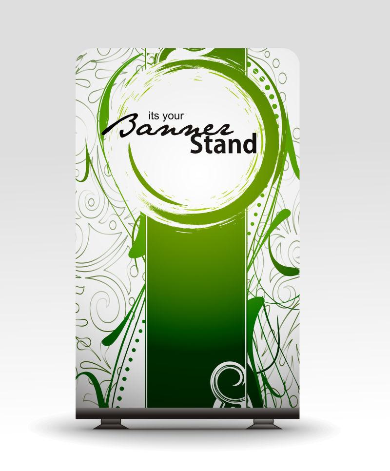 抽象现代商业绿色平面传单设计