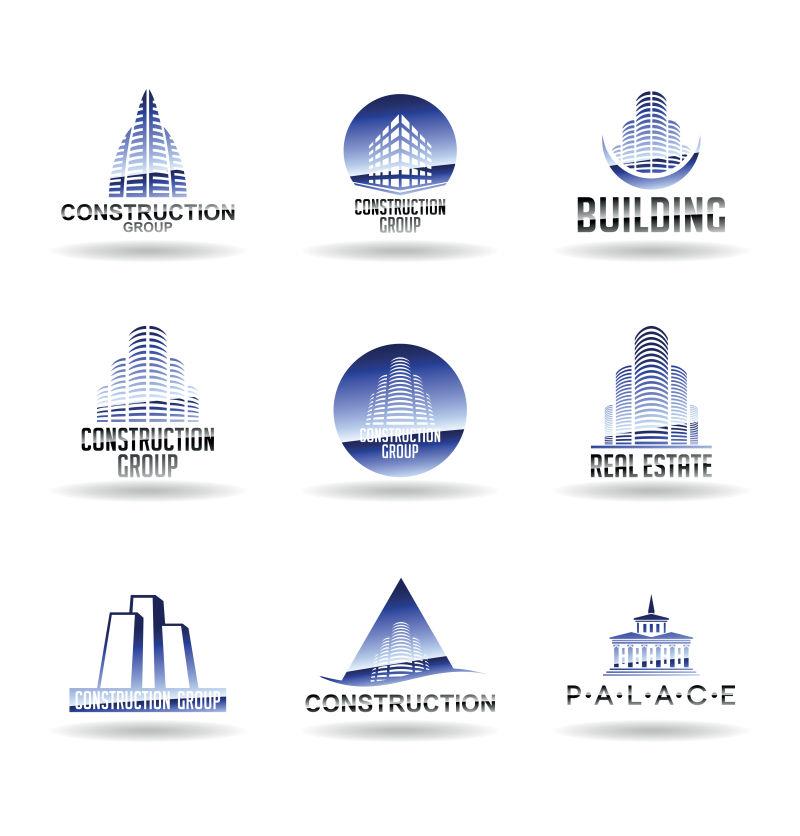 矢量房地产建筑logo集