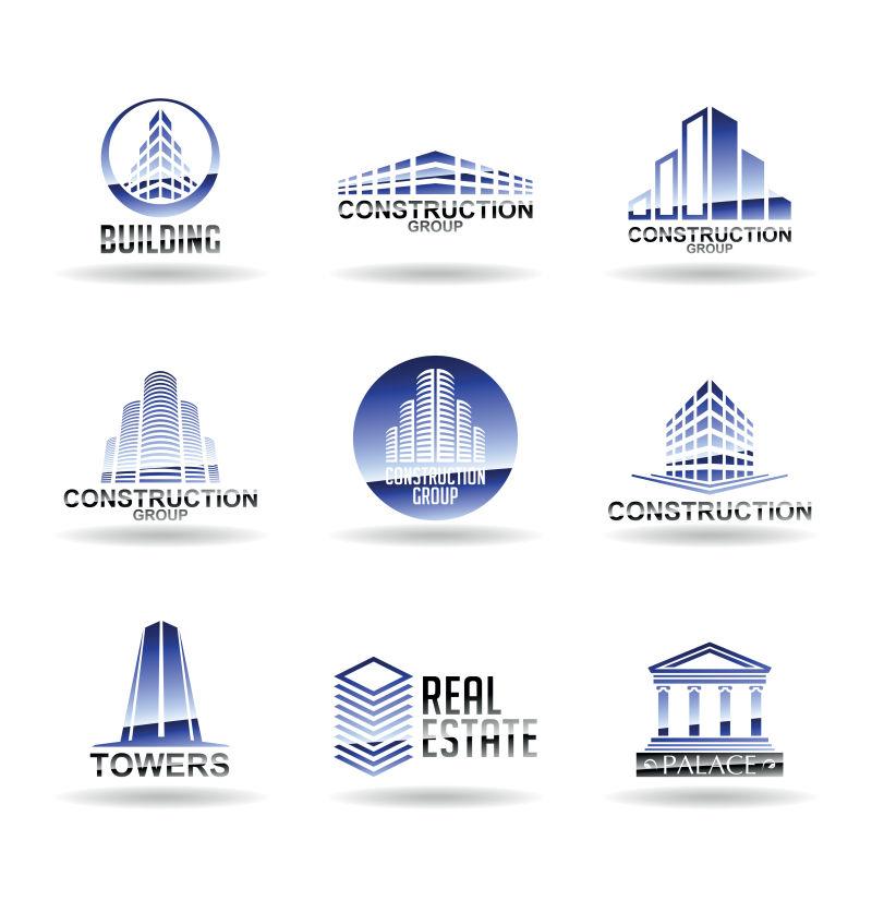 矢量的房屋建筑logo