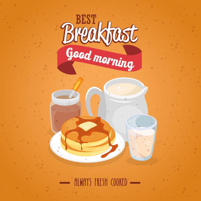 矢量早餐概念插图设计