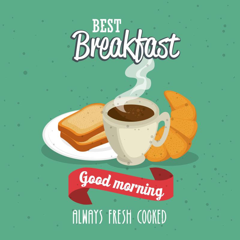 矢量健康的早餐设计
