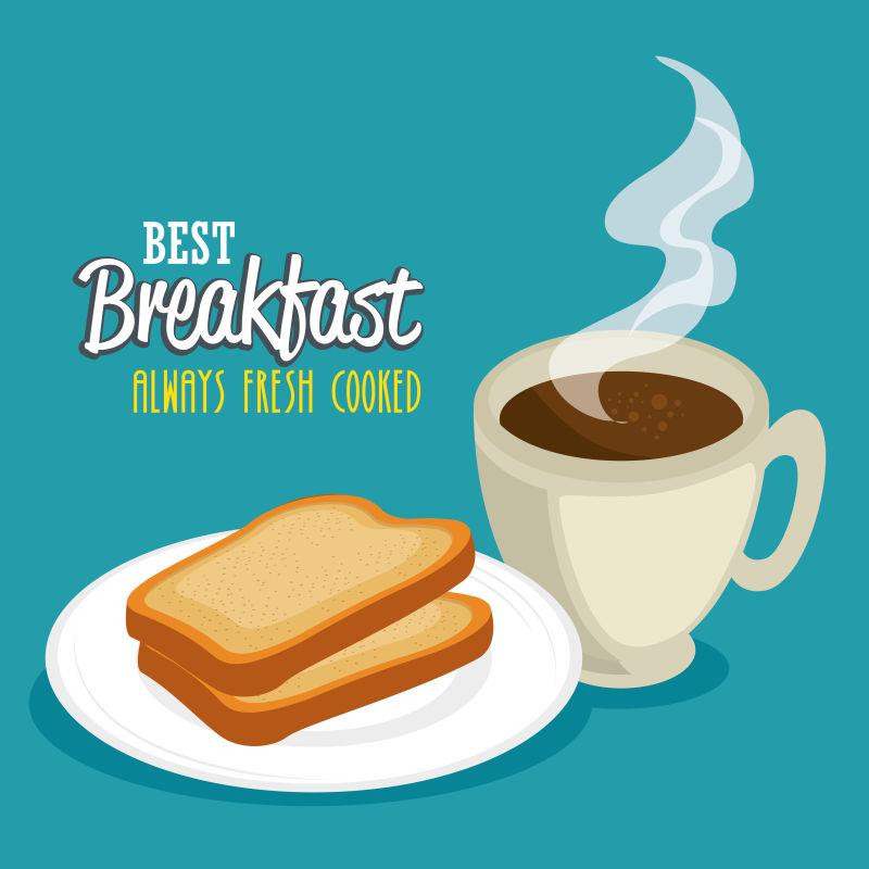 矢量早餐概念插图