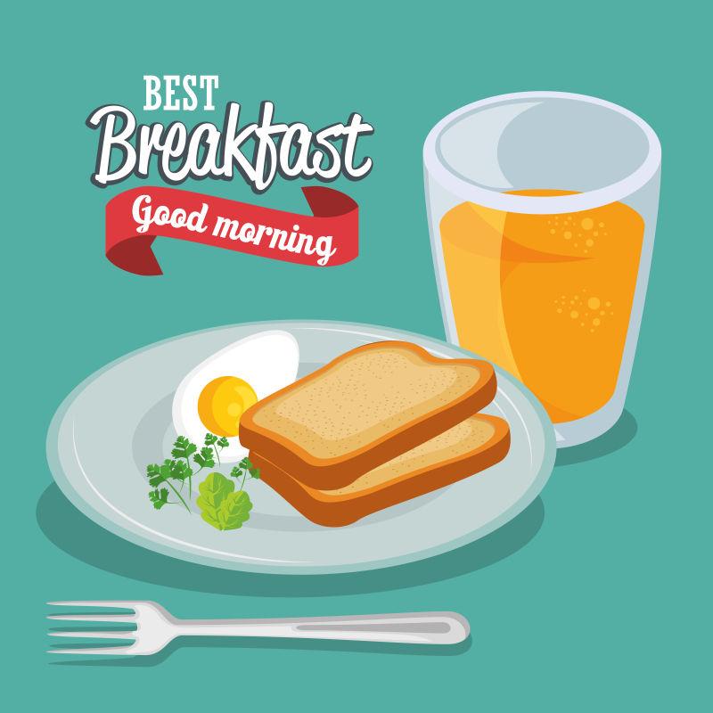 矢量的健康早餐设计