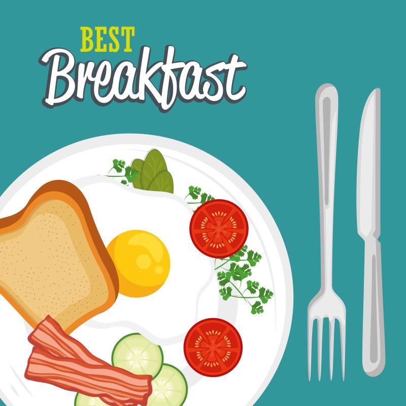 矢量现代早餐概念