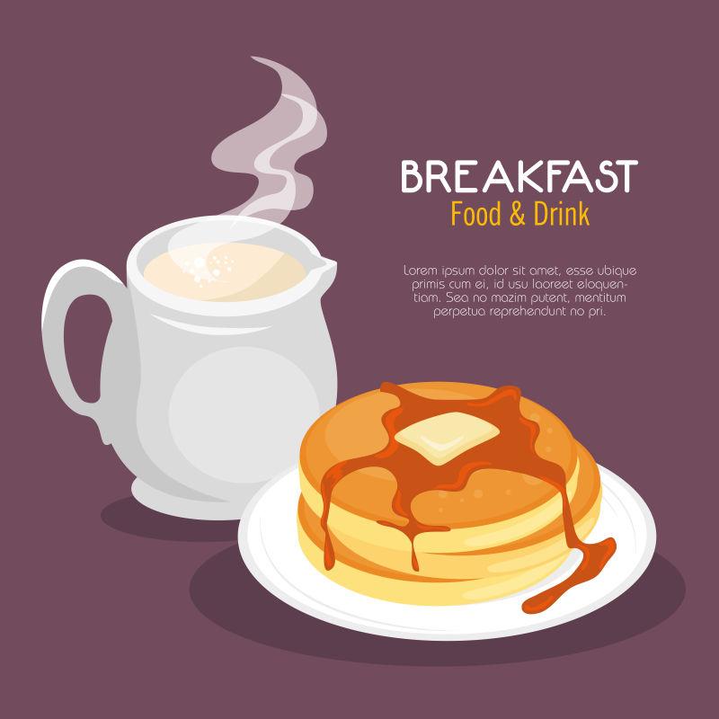 矢量健康早餐设计